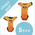 【Sleepypod】Clickit Utility Sサイズ