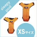 【Sleepypod】Clickit Utility XSサイズ