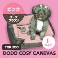 DODO COSY CANVAS ドゥドゥ コージー キャンバス Lサイズ