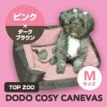 DODO COSY CANVAS ドゥドゥ コージー キャンバス Mサイズ