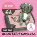 DODO COSY CANVAS ドゥドゥ コージー キャンバス Sサイズ