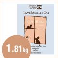 クプレラクラシックCUPURERA|CLASSIC ラム&ミレット・キャット  4ポンド (1.81kg)