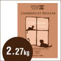 クプレラクラシックCUPURERA CLASSIC  ラム&ミレット普通粒 5ポンド(2.27kg)