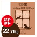 【送料無料】クプレラクラシック CUPURERA CLASSIC ラム&ミレット普通粒 50ポンド(22.70kg)