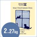 クプレラクラシックCUPURERA|CLASSIC  セミベジタリアン・ドッグ 2.27kg