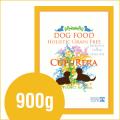 クプレラCUPURERAホリスティックグレインフリー(子犬・成犬・シニア犬用)2ポンド900g