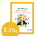 クプレラCUPURERAホリスティックグレインフリー(子犬・成犬・シニア犬用)5ポンド2.27kg