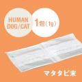 健康屋さん マタタビ末 (1g 1包入り) 【犬・猫】