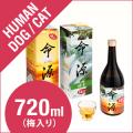 健康屋さん 植物性複合酵素飲料 梅入り命源 720ml入り 1本 【サプリメント】(犬・猫・人間用)
