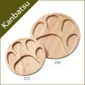 kanbatsu カンバツ PADISH Party plate 290  パディッシュ