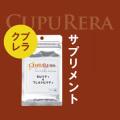 CUPURERA | クプレラ モビリティ&フレキシビリティ Lサイズ