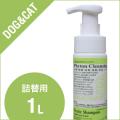 Phyton Cleansing Form フィトンクレンジングフォーム 1L(詰め替え用)
