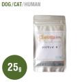 パリファイ-K(犬猫用)25g【Sサイズ】【サプリメント】【ペットフード】
