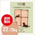 【送料無料】クプレラクラシックCUPURERA CLASSIC  ラム&ミレットスモール 50ポンド(22.70kg)