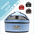【スリーピーポッド】 sleepypod ミニタイプー Hanmmock Set【子猫・超小型犬用】