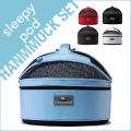 【スリーピーポッド】 sleepypod(スタンダードタイプ)ー Hanmmock Set 【猫・小型犬用】