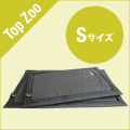 【TopZoo】BASIC BLANKET ベーシックブランケット Sサイズ グレー
