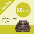 【Top Zoo】 ドゥドゥコージ レザー XSサイズ