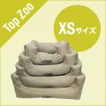 【ハッピーウィーク20%OFF】【TopZoo】ドゥドゥコージークラシック XSサイズ