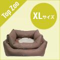 【Top Zoo】ドゥドゥコージーシープ XLサイズサイズ