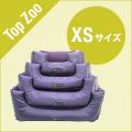 【Top Zoo】 ドゥドゥコージーシャイニー  XSサイズ