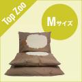 【Top Zoo】ドゥドゥピローシープ Mサイズ