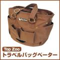 【ハッピーウィーク20%OFF】Top Zoo TRAVEL BAG β トラベルバッグ ベーター ブラウン