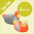 【Top Zoo】かるがも Lサイズ