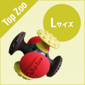 【Top Zoo】イージーグリップトイ  Lサイズ