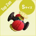【Top Zoo】イージーグリップトイ   Sサイズ