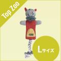 【Top Zoo】ハッピーキャット Lサイズ