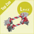 【Top Zoo】ロープダンベル Lサイズ
