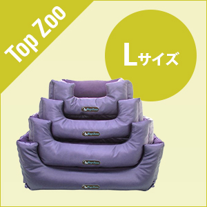 【Top Zoo】 ドゥドゥコージーシャイニー  Lサイズ