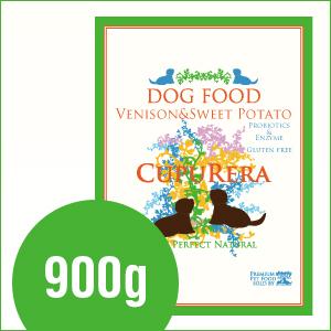 クプレラCUPURERA ベニソン&スイートポテト・ドッグフード(一般成犬用) 900g