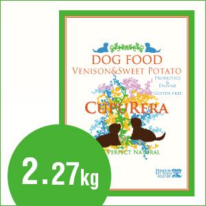 クプレラ CUPURERAベニソン&スイートポテト・ドッグフード(一般成犬用) 2.27kg