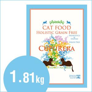 クプレラCUPURERAホリスティックグレインフリー キャットフード4ポンド1.81kg