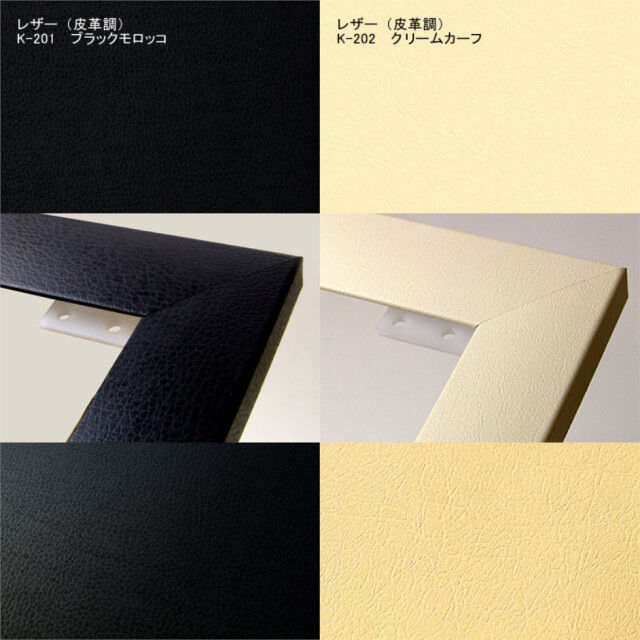 K201 ブラックモロッコ、K202 クリームカーフ