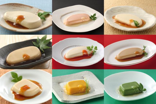 おすすめ主菜・副菜9品セット