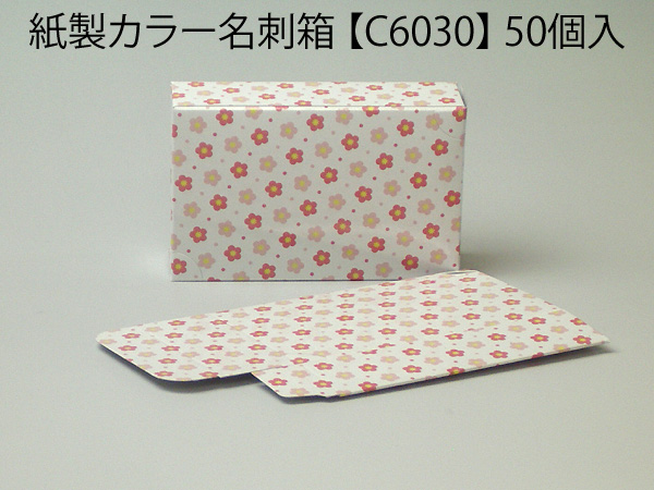 C6030