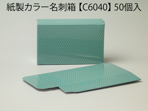 C6040