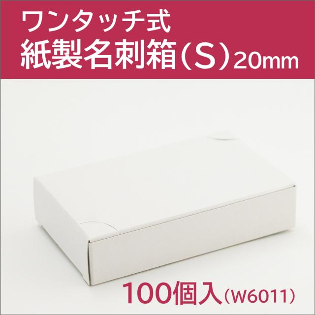 W6011