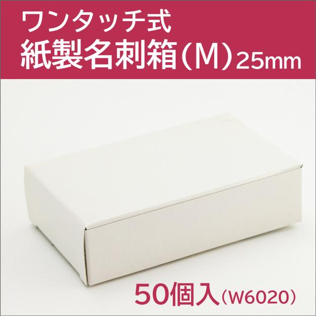 W6020