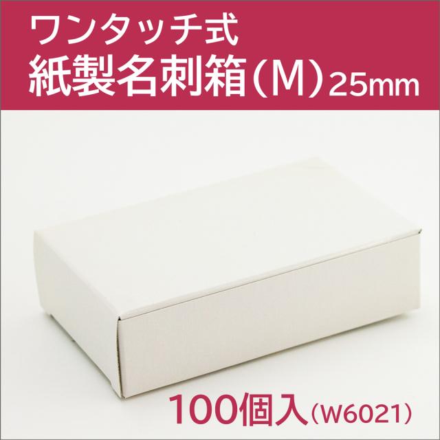W6021