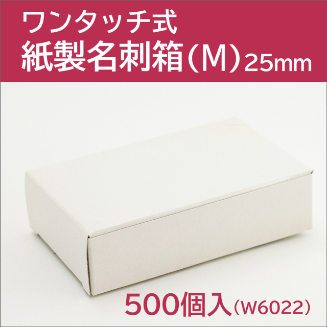 W6022