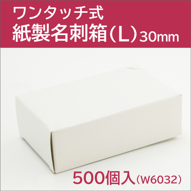 W6032