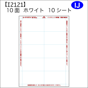 I2121