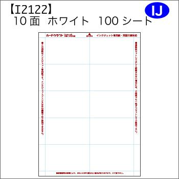 I2122