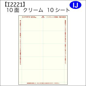 I2221