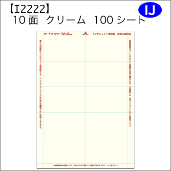 I2222
