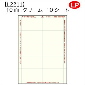 L2211